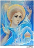Ангел Голубого луча