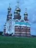 Закладка и активация Магнитов и Храма в 2009 году